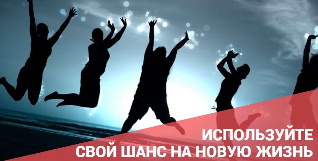 Лечение наркомании московская область вывод из запоя на дому вологда